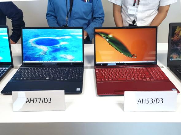 上位のAH77/D3と中位のAH53/D3