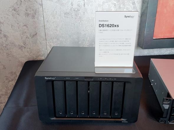 DS1620XS