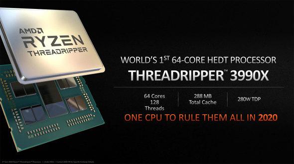 第3世代Ryzen Threadripper