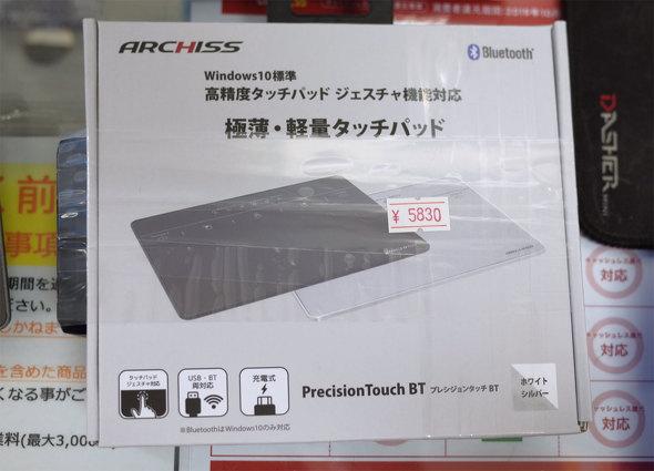 PrecisionTouch BT