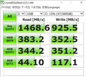 OneMix3 Pro
