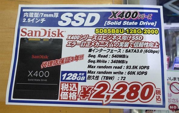 X400シリーズ