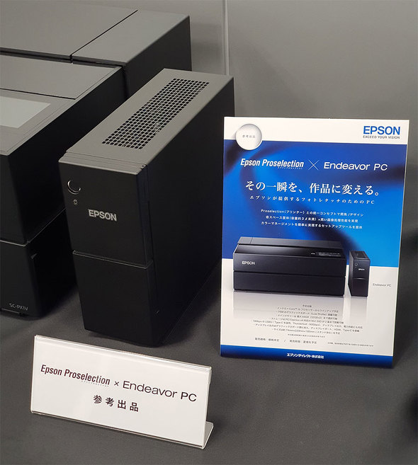 New Endeavor PC