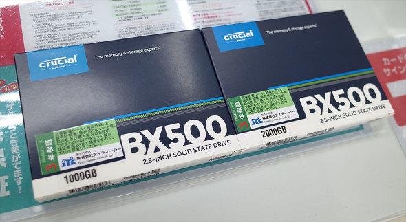 BX500