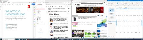 フルHD×2のイメージ