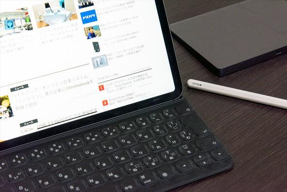 iPad Proのイメージカット