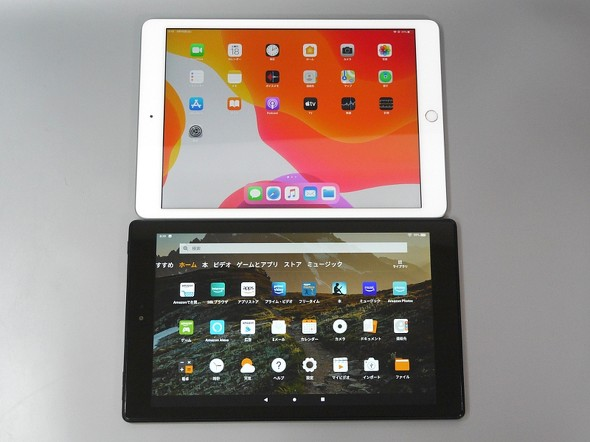 iPad Fire HD 10
