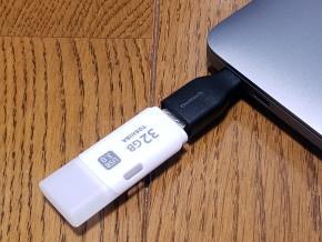 USBメモリを接続した図
