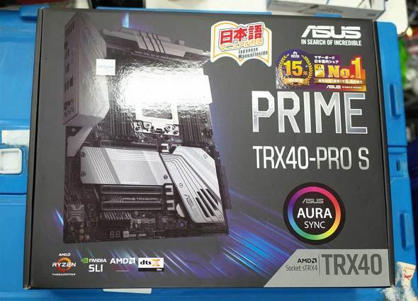 PRIME TRX40-PRO S