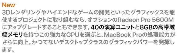 Appleの説明