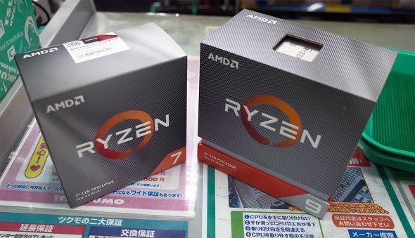 Ryzen XT