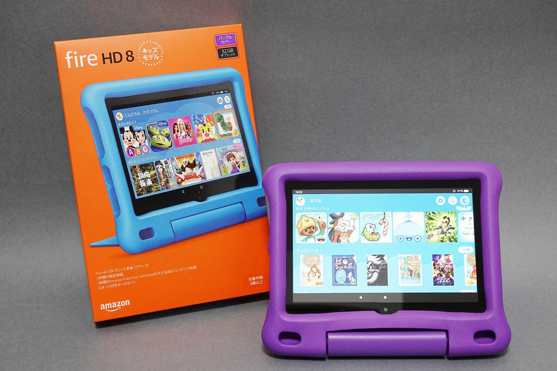 この価格で2年保証と子ども向けコンテンツを楽しめる破格な Fire Hd 8 キッズモデル を試す 1 3 Itmedia Pc User