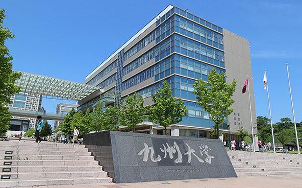 九州大学DX