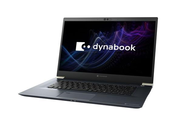 dynabook Z95(背面)