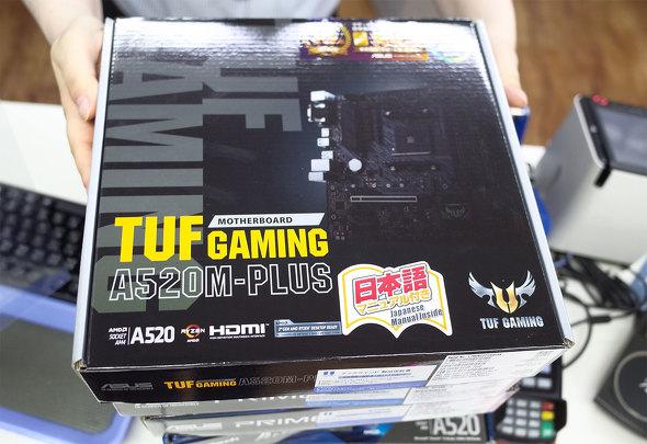 TUF GAMING A520M-PLUS