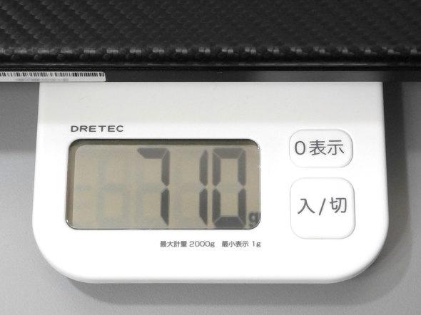 UQ-PM13FHD