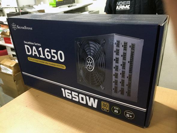 DA1650