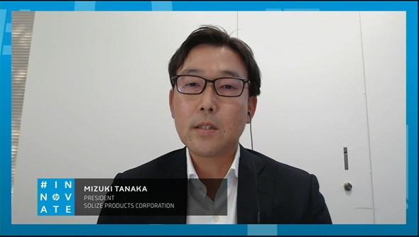 HP INNOVATION SUMMIT 2020