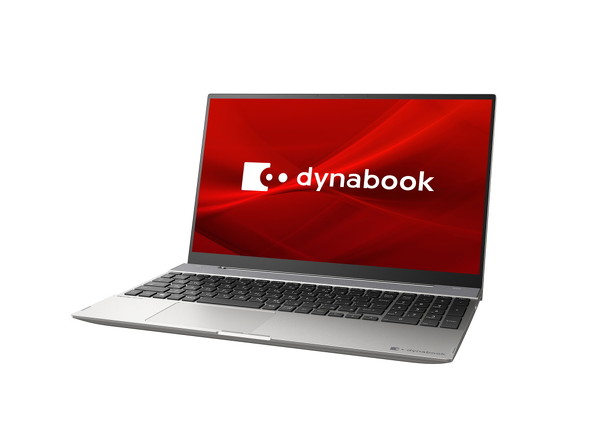 dynabook F8(背面)