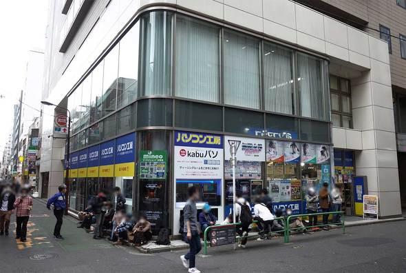 BUYMORE店