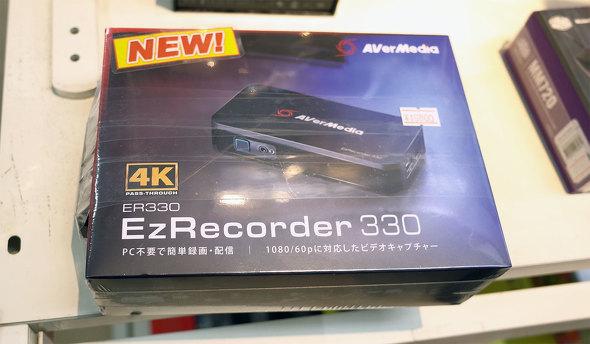 Ez Recorder 330