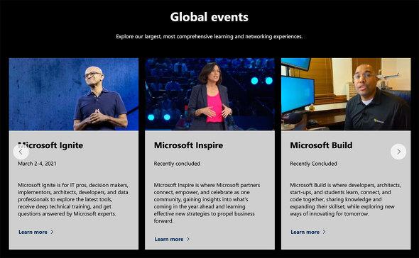 Microsoft イベント