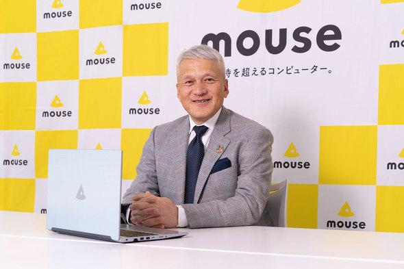 マウスコンピューター 小松社長