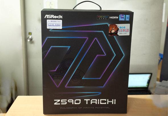 Z590 Taichi