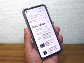 スマートフォンで見る図