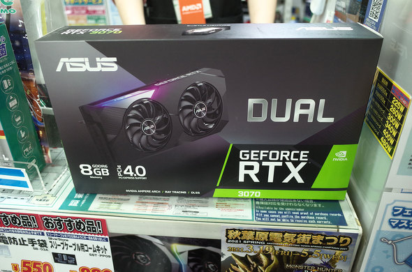 DUAL-RTX3070-8G
