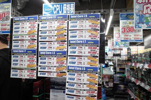 TSUKUMO eX. 価格表