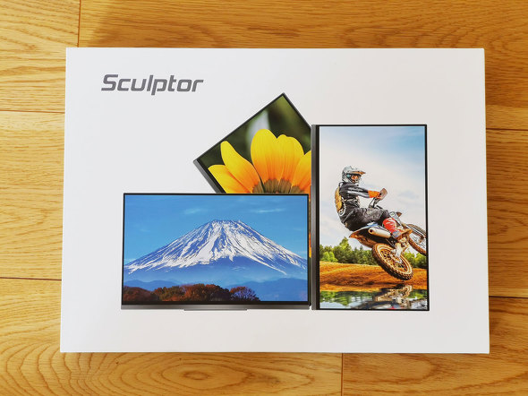 Sculptor MU140LA
