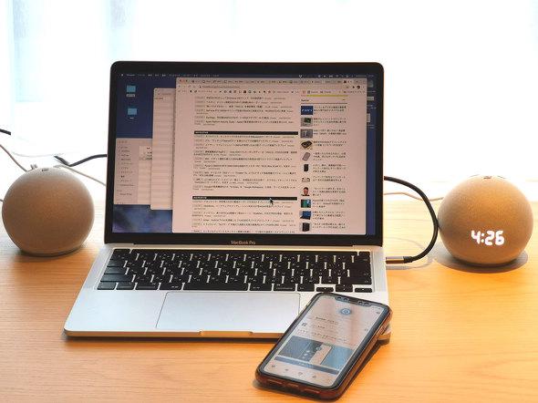 第4世代Echo Dot