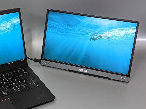 ZenScreen MB14AC