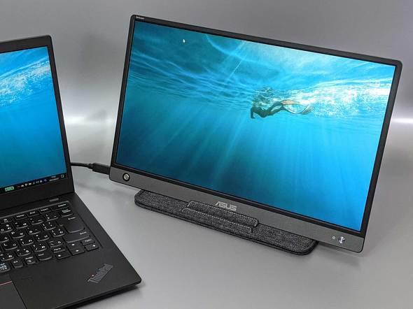 ZenScreen MB16AH