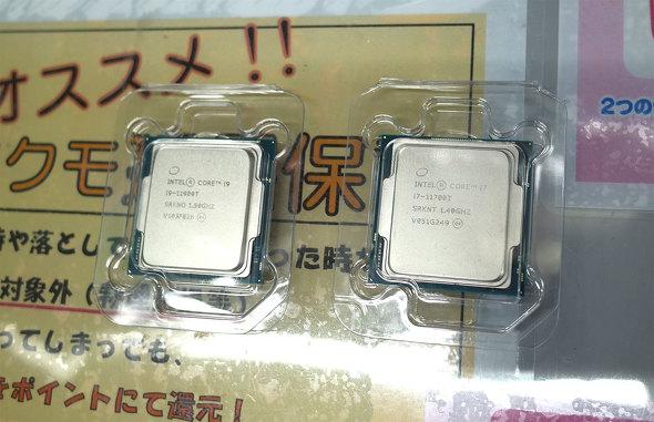 Core i9-11900T