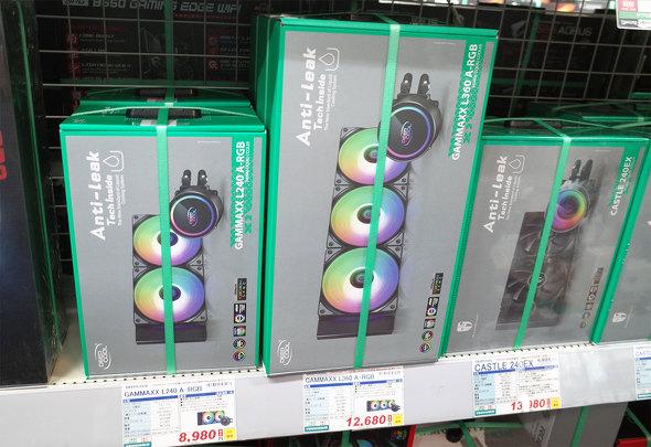 GAMMAXX L A-RGB
