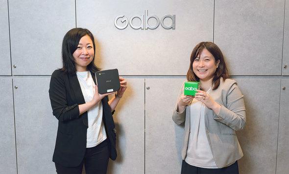 GABA ASUS Chromebook 4