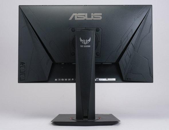 VG259QR