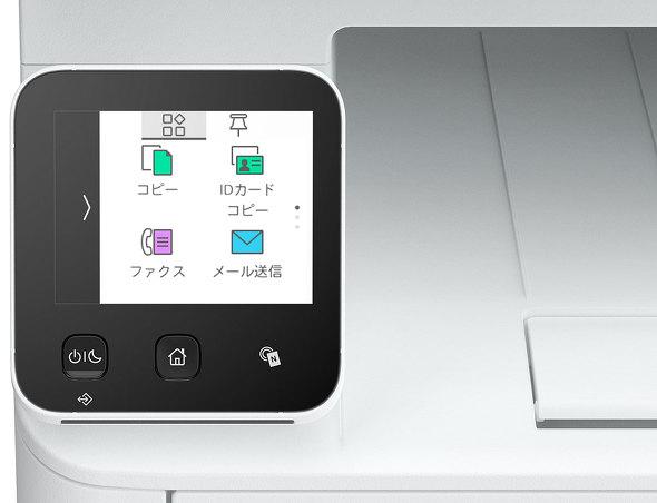 Color MultiWriter 4F150