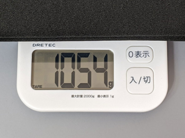 ProLite X1670HC