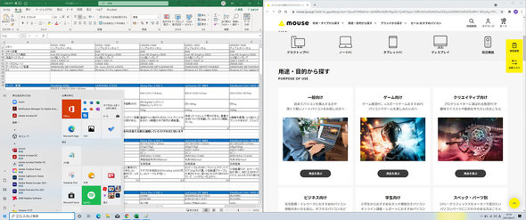 mouse B5-R5 XUB3493WQSU