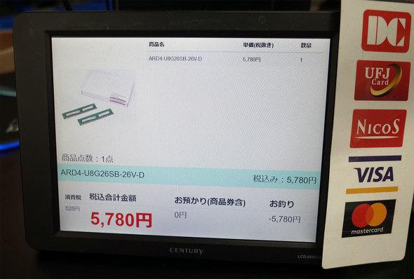 ARD4-U8G26SB-26V-D Samsung Edition