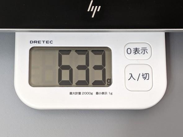HP E14 G4