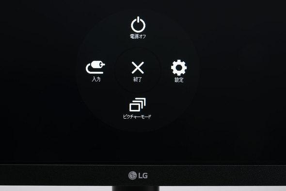LG 34WP550-B