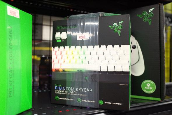 Phantom Keycap Upgrade Set