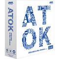 ATOK for Mac+ Windows(ジャストシステム)