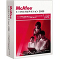 McAfee トータルプロテクション2009