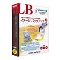 LB �C���[�W �o�b�N�A�b�v9