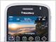 ドコモ、「BlackBerry」のサービス料金を値下げ——「Biz・ホーダイ ダブル」にも対応